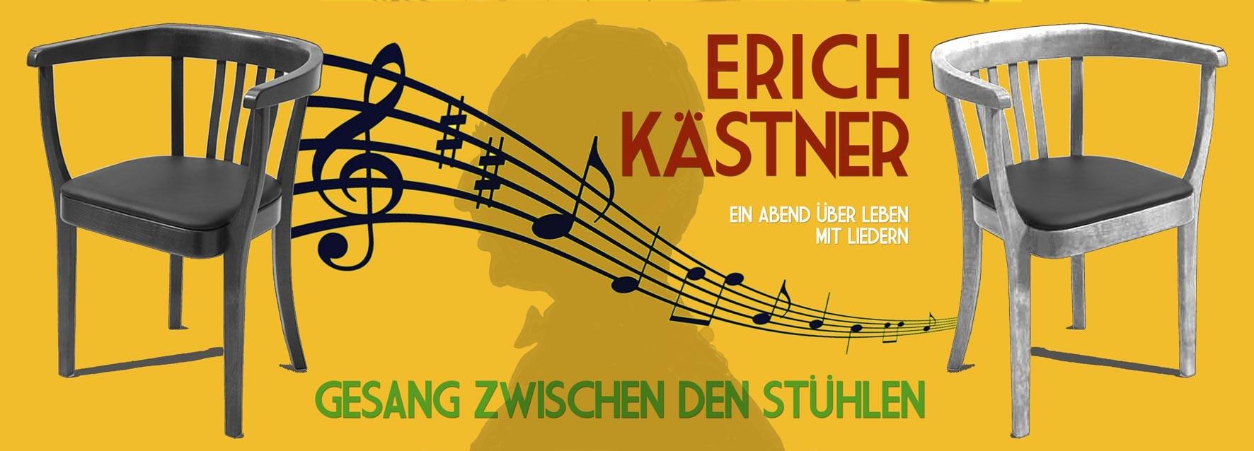 Erich_Kaestner.jpg